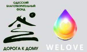 Logofriends01