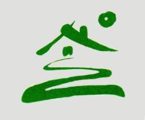 logotip133