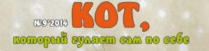 kot_1
