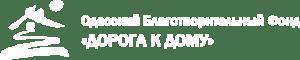 logo_fond_100