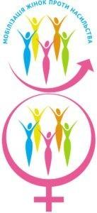 logo_woman_2