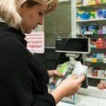 Техническая помощь в сфере ВИЧ-сервиса