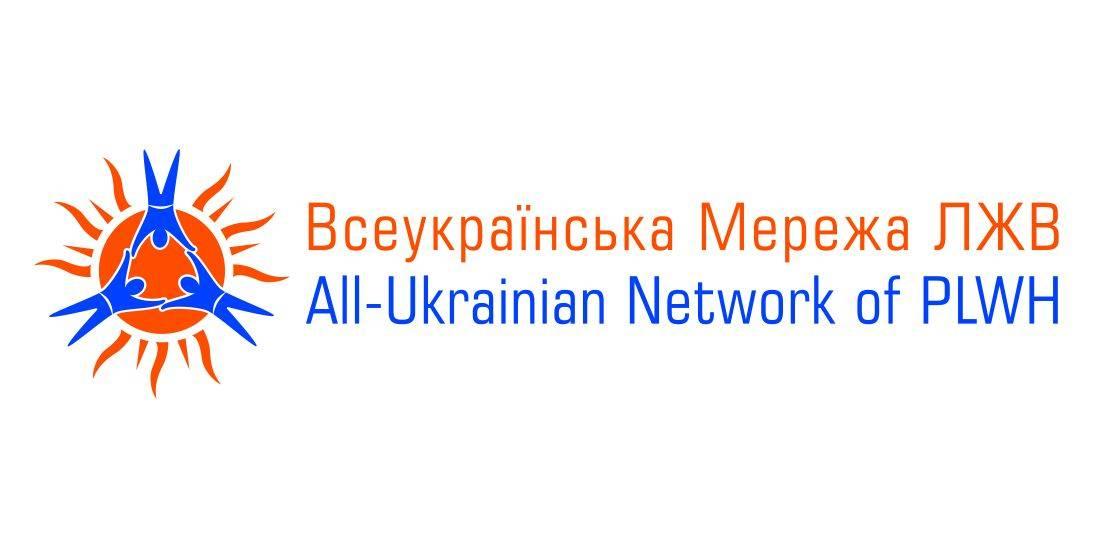 ВБО «Всеукраинская сеть ЛЖВ»