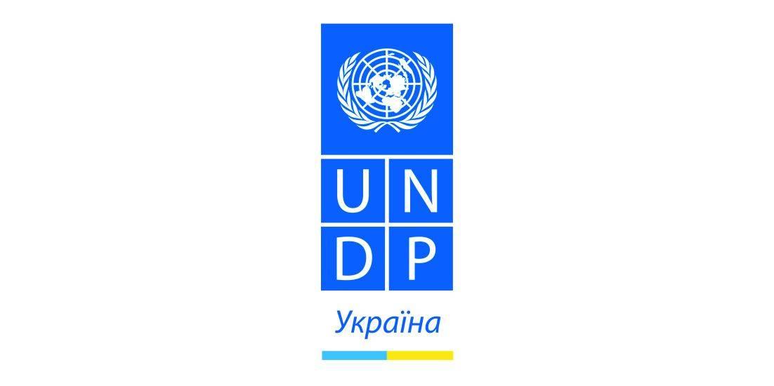 Программа развития ООН в Украине