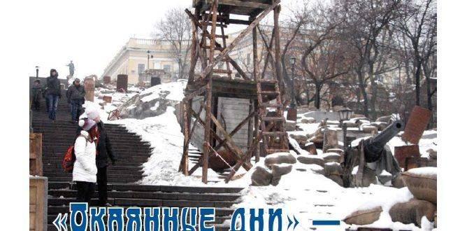 «Зазеркалье» № 04, 2013 г.