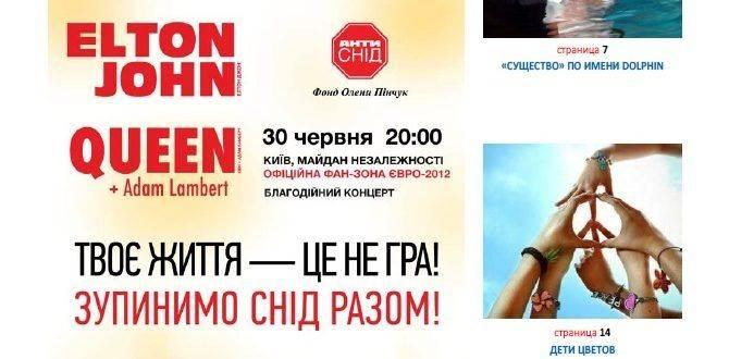 «Не улетай» № 80, 2012 г.