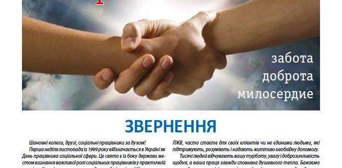 «Не улетай» № 85, 2012 г.