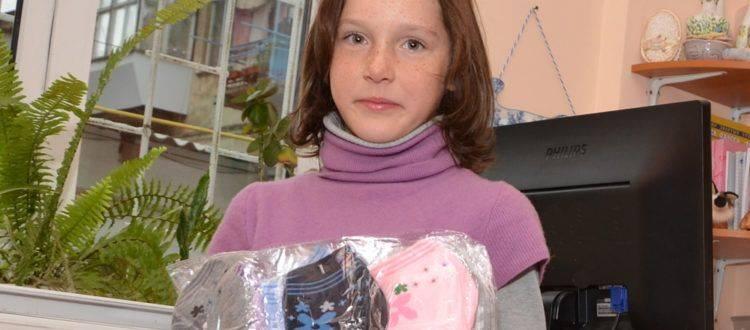 Детям из Фонда «Дорога к Дому» передали канцтовары и теплое белье