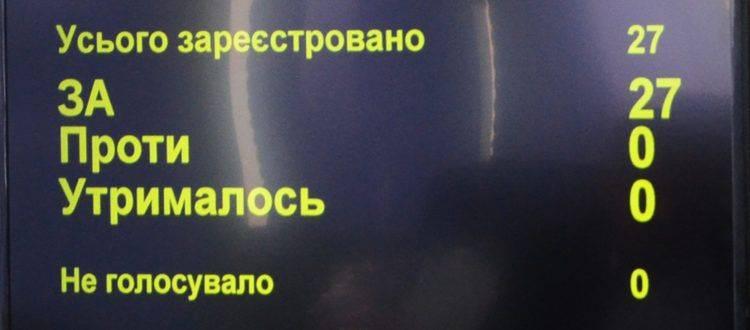 Белгород-Днестровский район получил программу противодействия ВИЧ/СПИДу на ближайшие три года