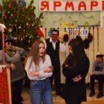 Новий рік в ОБФ «Шлях до Дому»