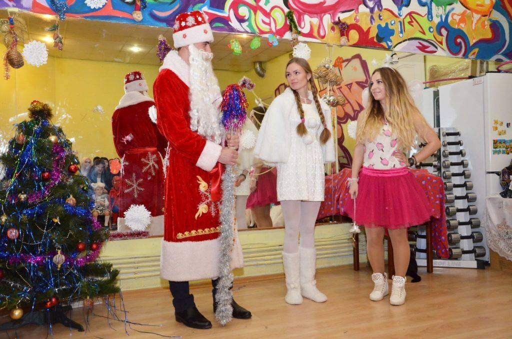 Новогодний праздник в «Улыбке»