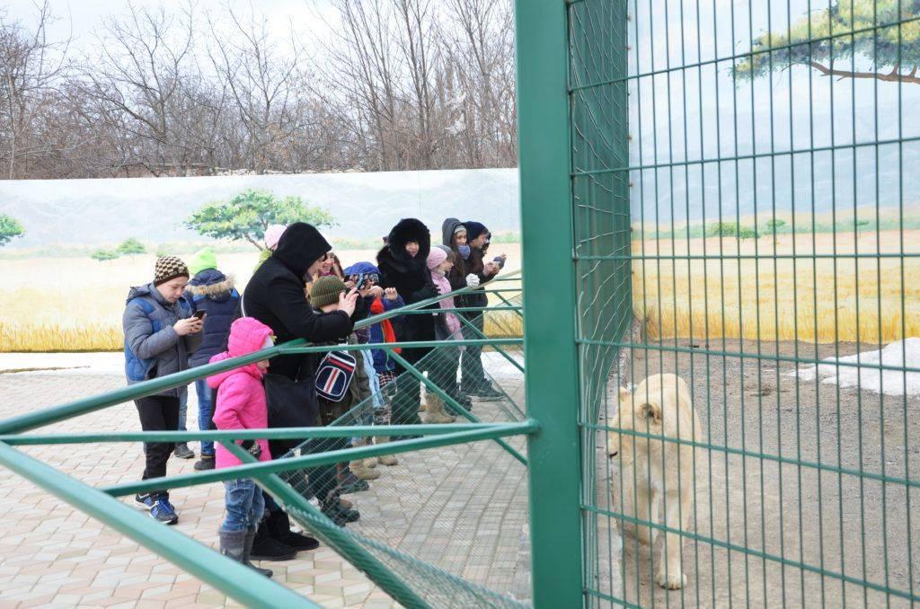 Поездка в биопарк