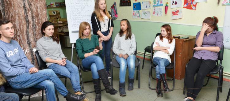 Детей из «Дороги к Дому» научили развивать лидерские качества.