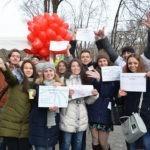 Акція, присвячена Всесвітньому Дню боротьби зі СНІДом 1 грудня 2016