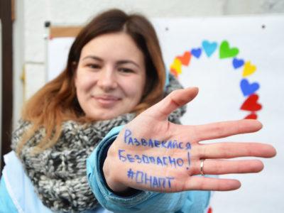 Міжнародний День боротьби з вірусними гепатитами