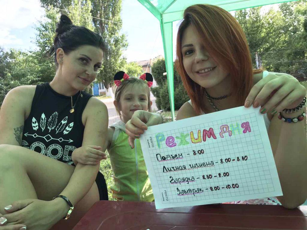Будни летнего лагеря ОБФ «Дорога к Дому»