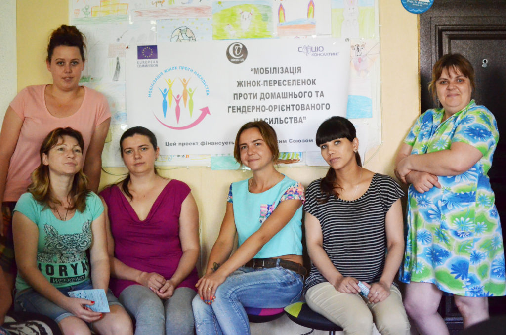 В «Дороге к Дому» женщинам-переселенкам рассказали о путях выхода из кризисных ситуаций