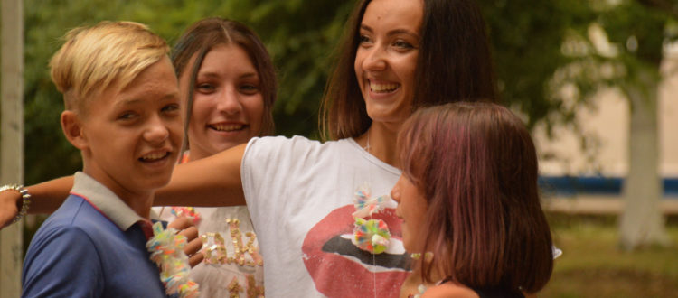 Children from the Fund said goodbye to the summer camp