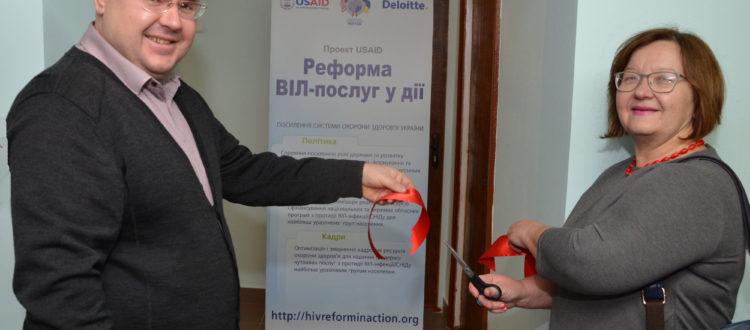 В Белгород-Днестровском доступна заместительная терапия.