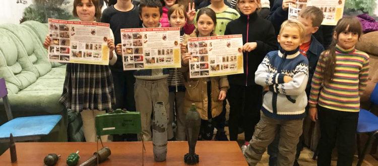 Детям из «Дороги к Дому» объяснили как действовать во время пожаров и взрывов.