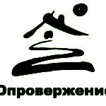karpinskiy