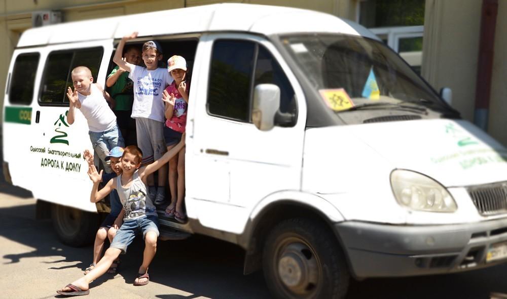Стартовала первая смена летнего лагеря ОБФ «Дорога к Дому»!
