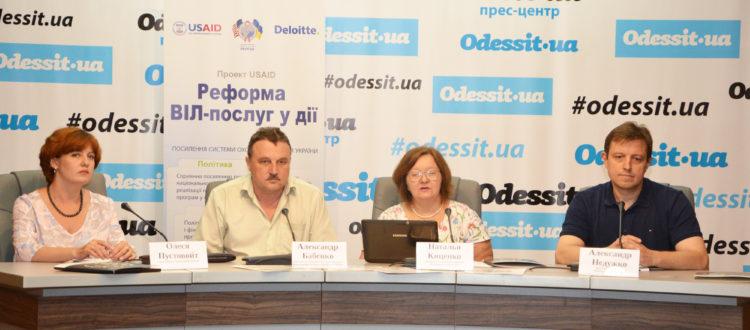 В Одессе с начала июля протестироваться на ВИЧ-инфекцию можно будет во всех Центрах первичной медико-санитарной помощи.