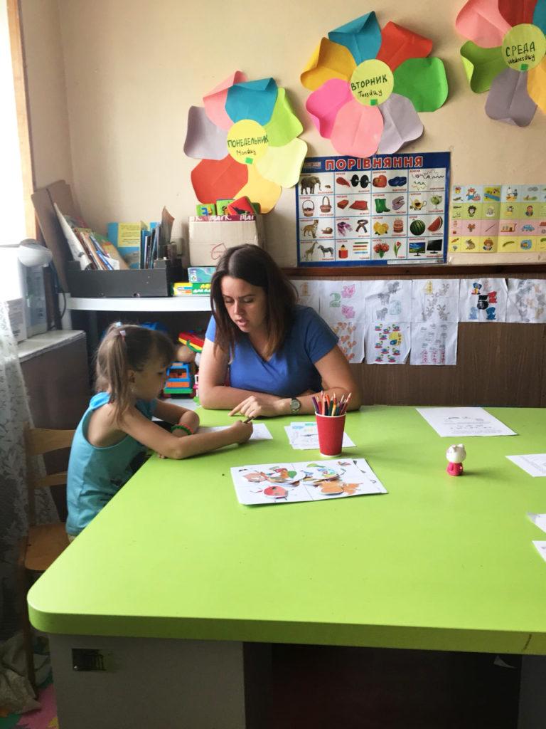 В «Дороге к Дому» помогают детям развиваться