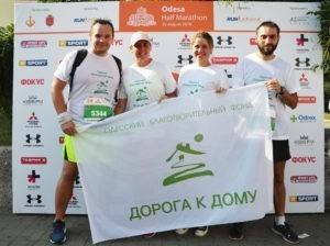 Marathone1