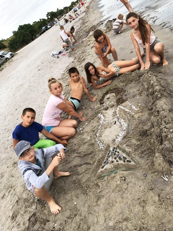 Мы подарили детям летний отдых!