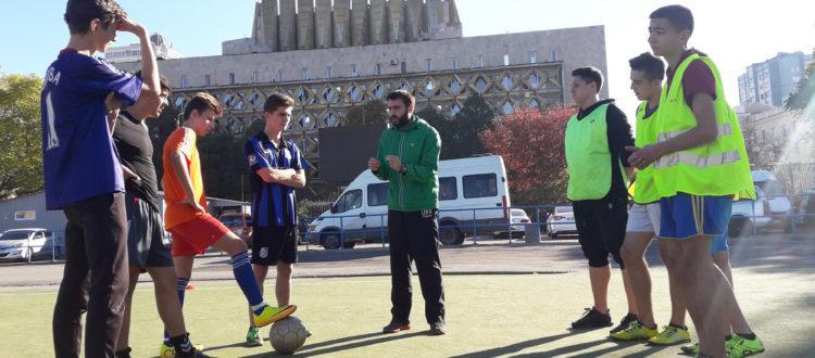 Осенний футбольный турнир