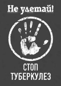 Ne uletay-134-2019-print