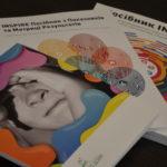Одесский Благотворительный Фонд «Дорога к Дому» открывает класс Монтессори