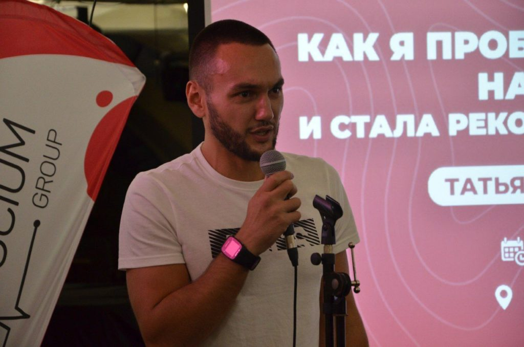Лекція Тетяни Воротиліної в рамках проекту «Спорт Заради Дітей»