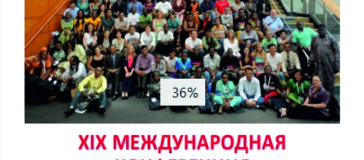 """""""Не улетай"""", №82 (2012)"""