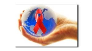 Профілактика ВІЛ/СНІД