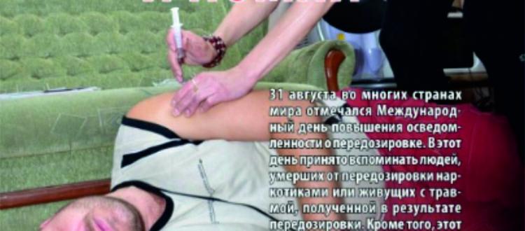 """""""Не улетай (Не улітай)"""", №107 (2014)"""