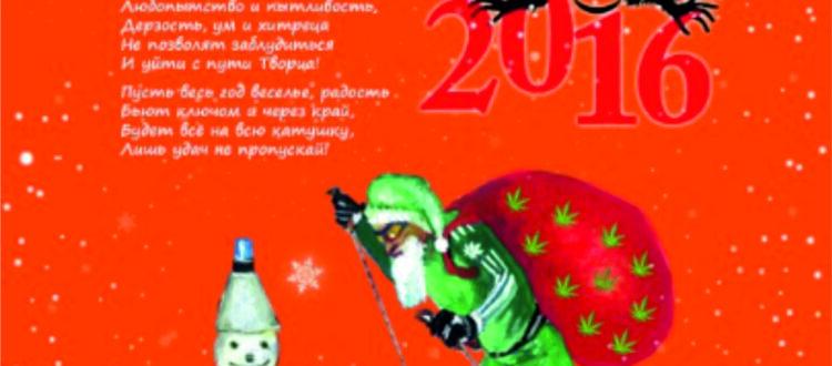 """""""Не улетай (Не улітай)"""", №114 (2015)"""