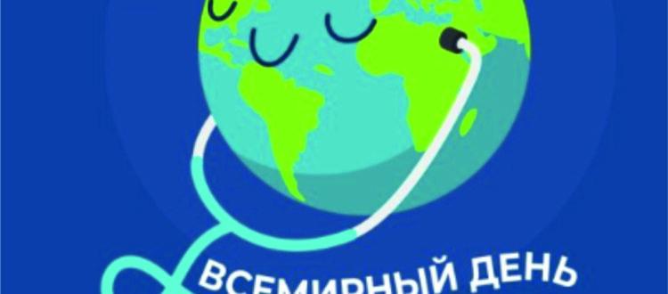 """""""Не улетай (Не улітай)"""", №127 (2018)"""